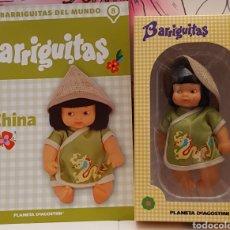 Muñecas Lesly y Barriguitas: BARRIGUITA EN CAJA Y CERTIFICADO CHINA. Lote 168163318