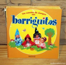 Muñecas Lesly y Barriguitas: LOS CUENTOS DE SIEMPRE CON BARRIGUITAS - 14 FASCICULOS + TAPAS. Lote 181592588