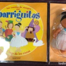 Muñecas Lesly y Barriguitas: BARRIGUITAS FAMOSA CUENTOS COLECCION SALVAT 2003 - FASCICULO 31 + EL LAGO DE LOS CISNES. Lote 194304273