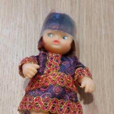 Muñecas Lesly y Barriguitas: BARRIGUITAS MUÑECA DE FAMOSA. Lote 207331873