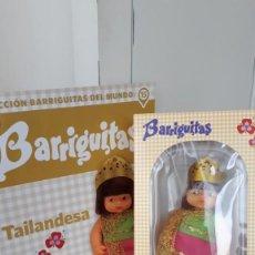 Muñecas Lesly y Barriguitas: BARRIGUITAS COLECCION 15 TAILANDESA. Lote 240366035