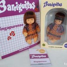 Muñecas Lesly y Barriguitas: BARRIGUITAS COLECCION 55 SINGAPURENSE. Lote 241820315