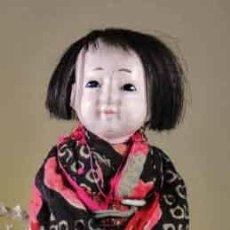 Muñecas Composición: MUÑECO JAPONES ICHIMATSU. Lote 83046016