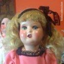 Muñecas Composición: MARILU ARGENTINA HECHA EN ARGENTINA. Lote 126585091
