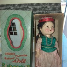 Muñecas Composición: ANTIGUA MUÑECA CHINESE NATIONAL CHARACTER DOLL 1950/60. Lote 195066713