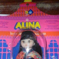 Muñecas Españolas Modernas: ALINA CHINA ,NUEVO EN CAJA.-. Lote 49889652