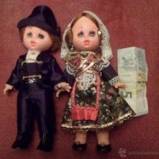 Muñecas Españolas Modernas: MUÑECOS REGIONALES VINTAGE. Lote 48538109