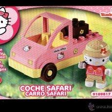 Muñecas Españolas Modernas: HELLO KITTY. COCHE SAFARI. REF. 9109817. 3 PIEZAS. Lote 52396689