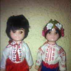 Muñecas Españolas Modernas: PAREJA DE MUÑECOS DE PLASTICO MIDEN 24 CM . Lote 54598857