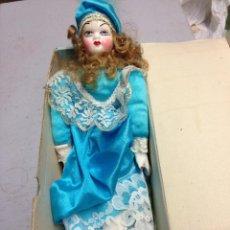 Muñecas Españolas Modernas: MUÑECA ARLEQUIN LADY DOLL. Lote 55043137