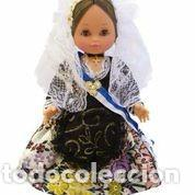 MUÑECA SERENINA Mª SALUD 35 CM COLECCIÓN ALICANTINA O FOGUERERA FOLK ARTESANÍA, NUEVA Y ORIGINAL. (Juguetes - Otras Muñecas Españolas Modernas)