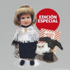 Muñecas Españolas Modernas: MUÑECA MARIQUITA PEREZ BATURRA - EDICIÓN ESPECIAL. Lote 148693310