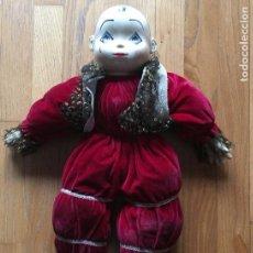 Muñecas Españolas Modernas: ANTIGUA MUÑECA PAYASO ARLEQUIN BERJUSA MADE IN SPAIN. Lote 148724330