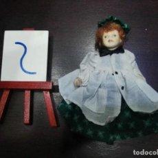 Muñecas Españolas Modernas: MARAVILLOSO MUNDO DE LAS MUÑECAS DE PORCELANA DE PLANETA AGOSTINI. Lote 151910434