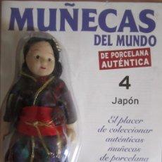 Muñecas Españolas Modernas: MUÑECA DE PORCELANA COLECCION MUÑECAS DEL MUNDO JAPON Nº 4 RBA NUEVA PRECINTADO. Lote 177294532
