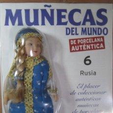 Muñecas Españolas Modernas: MUÑECA DE PORCELANA COLECCION MUÑECAS DEL MUNDO RUSIA Nº6 RBA NUEVA PRECINTADO. Lote 177309422