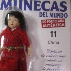 Muñecas Españolas Modernas: MUÑECA DE PORCELANA COLECCION MUÑECAS DEL MUNDO CHINA Nº11 RBA NUEVA PRECINTADO. Lote 177309749