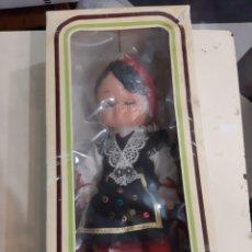 Muñecas Españolas Modernas: MUÑECA FALCA VESTIDA DE GALLEGA EN CAJA ORIGINAL. Lote 192772848