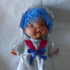 Muñecas Españolas Modernas: MUÑECO BEBÉ MY BABY DE LA MARCA BB, AÑOS 80. Lote 204614391