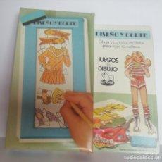 Muñecas Españolas Modernas: JUEGO DE DIBUJO DISEÑO Y CORTE, DE GEYPER, EN CAJA. CC. Lote 240593215