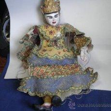 Muñecas Extranjeras: MARIONETA THAILANDESA. Lote 31301855