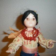 Muñecas Extranjeras: GRACIOSA - MUÑECA DE 24 CM CON VESTIDO REGIONAL, 111-1. Lote 32603003