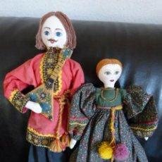 Muñecas Extranjeras: PAREJA DE MUÑECOS EN TELA PINTADA ANTIGUOS. Lote 43141484