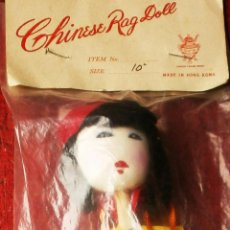 Muñecas Extranjeras: ANTIGUA MUÑECA CHINA. Lote 50349189