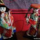 Muñecas Extranjeras: DOS ANTIGUAS MUÑECAS GEISHAS.. Lote 128154207