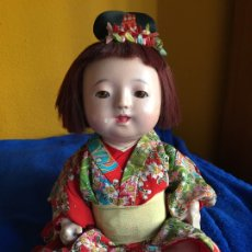 Bonecas Internacionais: PRECIOSO CHINO. Lote 180417553