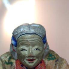 Muñecas Extranjeras: MUÑECO DE TEATRO NŌ JAPONÉS TALLADO A NAVAJA. Lote 195395292