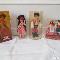Muñecas Extranjeras: LOTE DE MUÑEQUITOS POUPEES CYBELLE . Lote 195897112