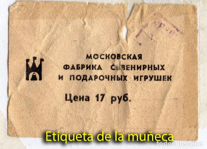 Muñecas Extranjeras: Muñeca rusa, para Samovar - Foto 9 - 205127965