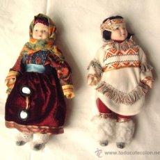 Muñecas Modernas: MUÑECAS 2. Lote 33262880
