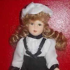 Muñecas Modernas: LOTE HARRODS - MUÑECA DE PORDELANA DE COLECCION - NUEVA. Lote 35721715