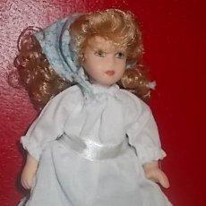 Muñecas Modernas: LOTE HARRODS - MUÑECA DE PORDELANA DE COLECCION - NUEVA. Lote 35721936