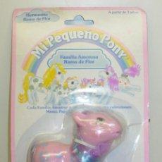 Muñecas Modernas: MI PEQUEÑO PONY MY LITTLE PONY NUEVO EN BLISTER RAMO DE FLOR-FAMILIA AMOROSA 1986 HASBRO. Lote 45878457