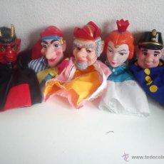 Muñecas Modernas: MAGNIFICA COLECION DE MARIONETAS PARA LOS NINOS DOS ANOS PARA ACER TEATRO. Lote 49695928