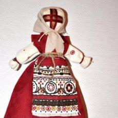 Muñecas Modernas: MUÑECA UCRANIANA LA BRUJA CON TRAJE TRADICIONAL .HECHA A MANO .. Lote 56398853