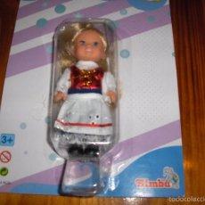 Muñecas Modernas: MUÑECA - NIÑAS DEL MUNDO - SIMBA PRECINTADA. Lote 56514448