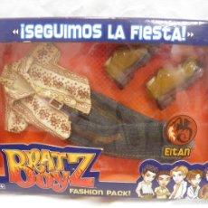 Muñecas Modernas: BRATZ BOY,SEGUIMOS LA FIESTA,BANDAI,AÑO 2004,NUEVO A ESTRENAR. Lote 56516921