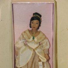 Muñecas Modernas: PRINCESAS DISNEY DE PORCELANA POCAHONTAS. Lote 64398047