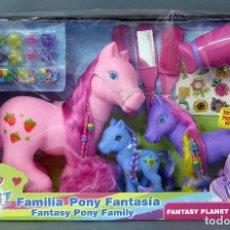 Muñecas Modernas: FAMILIA PONY FANTASIA FANTASY TOY PLANET NUEVO EN BLISTER. Lote 76090315
