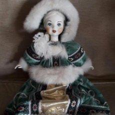 Muñecas Modernas: MUÑECA DE PORCELANA PROBABLEMENTE RUSA 47 CMS. Lote 99950051
