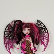 Muñecas Modernas: MUÑECA MONSTER HIGH MATTEL. Lote 103132083