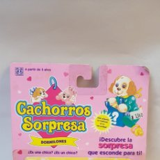 Muñecas Modernas: CACHORROS SORPRESA HASBRO 1993 DORMILONES. Lote 121739647
