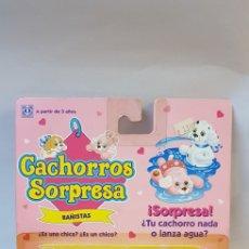 Muñecas Modernas: CACHORROS SORPRESA HASBRO 1993 BAÑISTAS. Lote 121739970