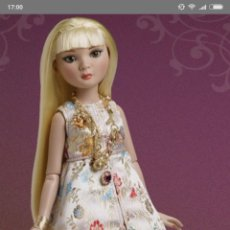Muñecas Modernas: MUÑECA ELLOWYNE WILDE- PRUDENCE SATIN SHEEN - TONNER- NUEVA NRFB. Lote 139076674