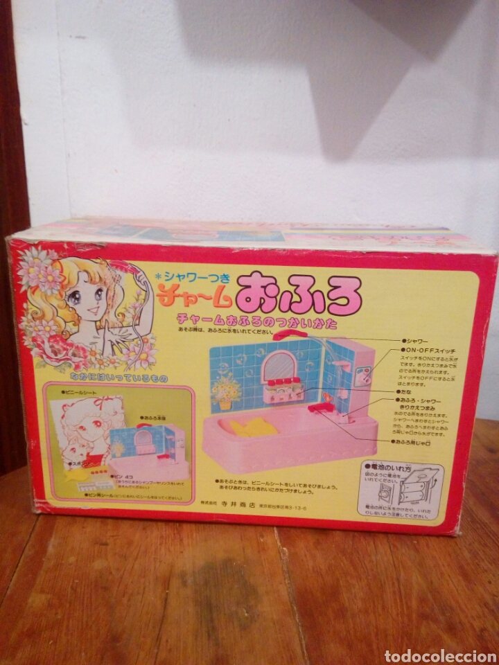 JUGUETE ANTIGUO JAPONES CANDY CANDY BAÑERA CON MUÑECO KEWPIE (Juguetes - Muñeca Extranjera Moderna - Otras Muñecas)