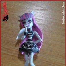 Muñecas Modernas: HOS 9 - MONSTER HIGH - MUÑECA PVC. Lote 170346548